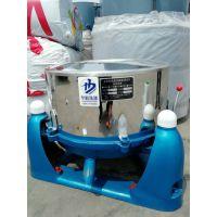 大型工业用脱水机价格 工业离心甩干脱水机操作流程