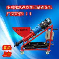 益翔 小型电动门窗灌浆机 高压手动灌缝机 水泥防水补漏机