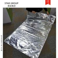 防静电包装袋厂家定做铝箔平口袋 LED真空印刷高阻隔屏蔽袋