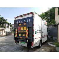 供应山东云南湖北三能3NWB-15SKC12/24纯电动物流型汽车液压尾板 装卸货物