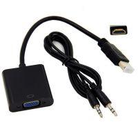 厂家批发HDMI转VGA转换器连接线 HDMI转接器转换线带音频口黑白