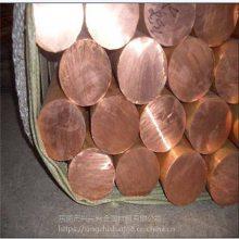 浙江铍铜棒 qbe1.9热处理铍青铜圆棒