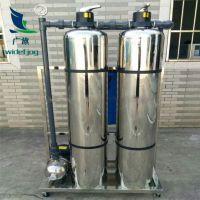 厂家直销 化州市农村家庭小型软化水设备 除铁锰去异味过滤器 脉德净