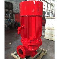 哪里有卖XBD5.8/30-L消防泵/喷淋泵,XBD6.0/30-L离心泵/管道增压水泵