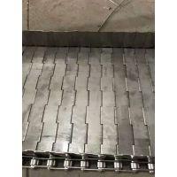 塑料链板输送机专业生产 链板运输机厂家直销德阳