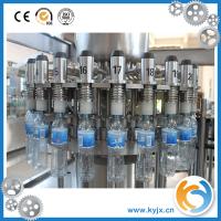 饮料灌装机生产厂家