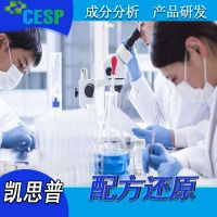 包材金属元素析出 包装材料有害物质检测与分析