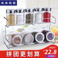 厨房玻璃调料盒套装家用油盐罐商用组合装调味罐烧烤小调料瓶套装
