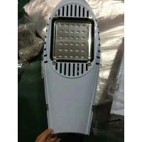 连云港太阳能LED路灯价格,厂家