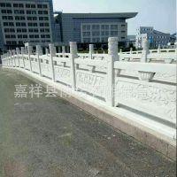 博诺石雕 厂家直销 供应园林  景观石栏杆  栏板