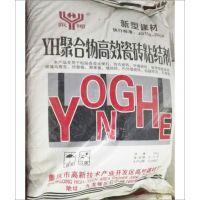 重庆聚合物修复加固砂浆 脱模剂 瓷砖胶 液体砂浆王 U型膨胀剂厂家