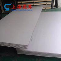 厂家供应TA0钛合金板 高精密TA0钛合金管 高硬度 纯钛棒