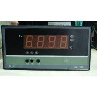供应电厂专用XST-262数显温控仪 仪器仪表生