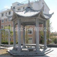 厂家销售中国风石雕亭子 小区庭院休息石亭子