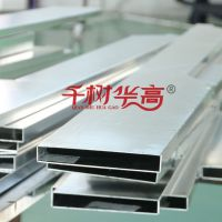 供应合肥铝方通 室内装饰铝方通厂家