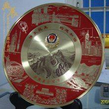成都公安警员退休纪念品 武警部队退伍纪念牌 离休纯铜奖盘厂家