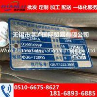 现货销售淮钢60Si2Mn圆钢 弹簧钢 光圆棒 正品国标