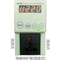短路导致零线变火线220伏的电压瞬间变成380烧坏家里电器 益民保护器