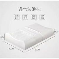 乳胶枕加工-乳胶枕-金达恒泰 乳胶床垫(查看)
