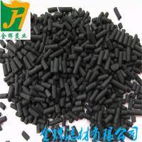 工业废水/生活污水处理专用4.0mm木质/金辉煤质柱状活性炭
