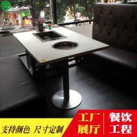 厂家批发自助餐厅火锅烧烤两用桌 烤涮一体桌 韩式碳烤炉烤肉桌