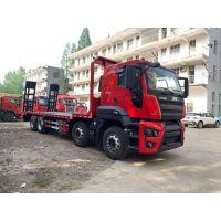 安丘平板车厂商出售挖掘机拖车