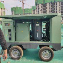 固原 厂家供应设备 16-8空压机 湿式喷浆机厂家