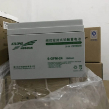 科华蓄电池6-GFM-24 12V24AH免维护铅酸蓄电池