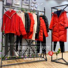 星期天2019冬装新款广州女装货源市场批发