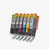 兼容佳能350 351墨盒 iP7230 MX923打印机墨盒 日本市场墨盒