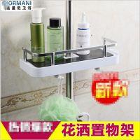 卫浴淋浴房花洒升降杆置物架免打孔淋浴杆肥皂盒挂钩托盘挂件