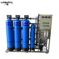订做 佛山工业纯水设备RO反渗透纯水机原水处理设备超纯水装置 脉德净