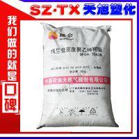 吹塑级LLDPE/兰州石化/DFDA-7042N 薄膜级 线型低密度聚乙烯原料