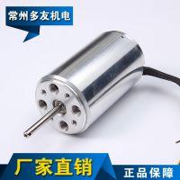 热销驱动电机无刷驱动小电机 铁壳微型电动机 2DY-F1步进驱动电机