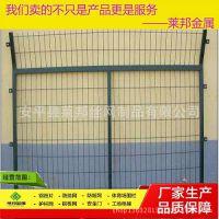 浸塑网隔离栅 防护栅栏多少钱一米 铁路用隔离栅栏
