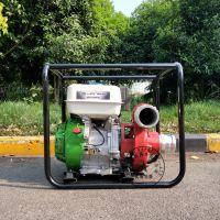 3寸(80)汽油动力自吸抽水泵HS30HX
