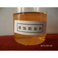优质缓蚀阻垢剂 缓蚀阻垢剂价格便宜质量好