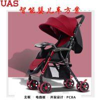 智能婴儿车主板方案开发手推折叠宝宝可坐趟四轮轻便推车厂家直销