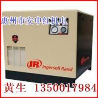 低噪音环保R系列30-37KW微油螺杆空压机 优质高效空压机惠州 供应