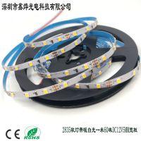 XY2835LED软灯条2835 暖白 5mm 宽板 贴片灯带 60灯每米 DC12V 高亮IP20