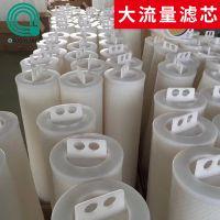 大流量滤芯 PP棉大胖滤芯 水滤芯大通量水处理滤芯
