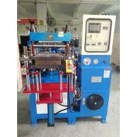 100吨单头硫化机 固态硅胶平板硫化机 小型四柱油压机厂家
