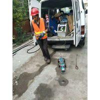 苏州低价承包管道高压清洗、管道CCTV检测、化粪池清理抽粪
