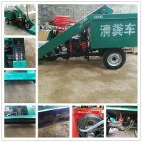 走过不留痕清粪车 清扫养殖场用清粪机 小型柴油粪便处理机