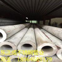 316不锈钢工业管,不锈钢工业管厂家直销