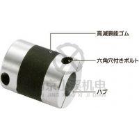 日本NBK连轴器XGT2-39C全系列高性能防振橡胶型联轴器XGT/XGS