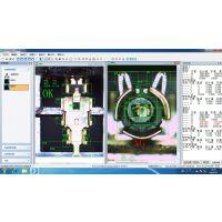 RF射频端子CCD视觉检测