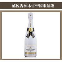 法国香槟专卖=上海酩悦香槟冰雪帝国版专卖