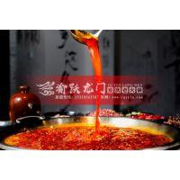 重庆老火锅加盟费需要多少?每一部分费用都不能少
