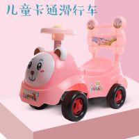 手推滑行车玩具 助步车儿童玩具学步车 宝宝可坐可骑扭扭车
